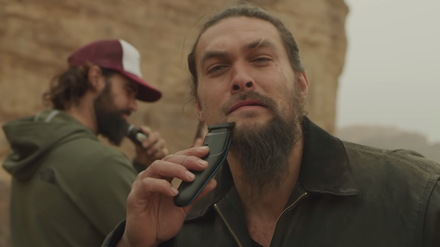 Jason Momoa looks weird without a beard