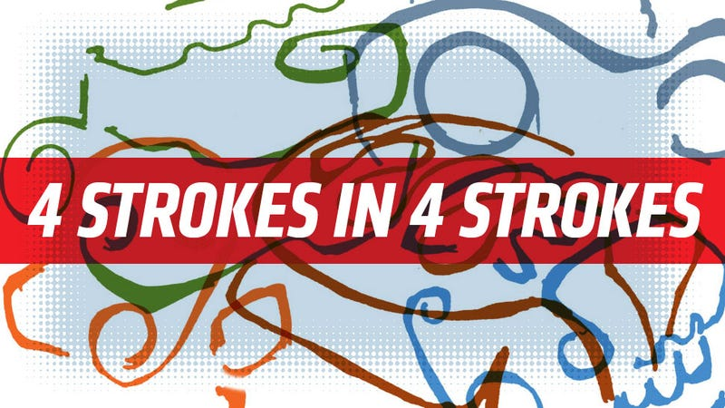 Illustration for article titled Four Strokes In Four Strokes: A Contest!