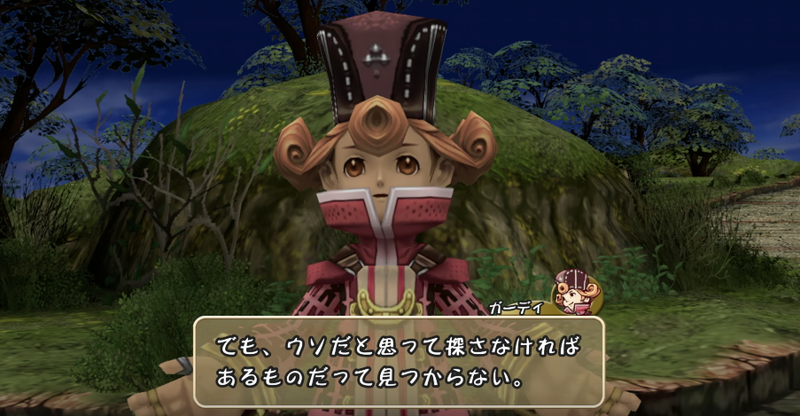 Illustration for article titled Final Fantasy Crystal Chronicles Is Coming To The PS4 And Nintendo Switch