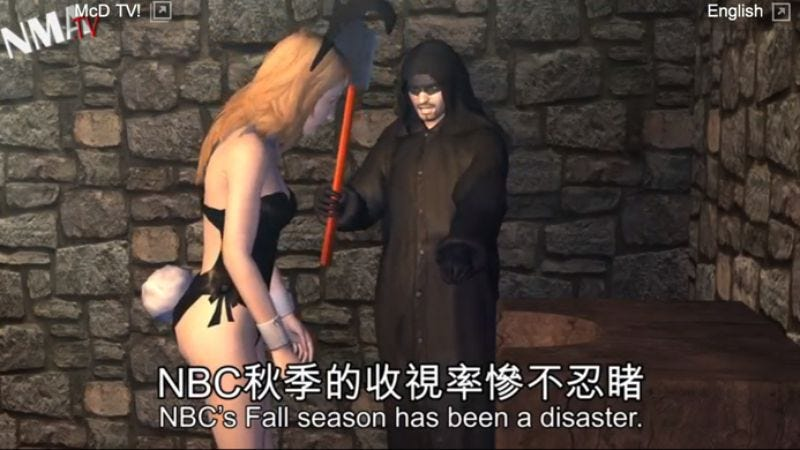 Illustration for article titled Taiwanese animators put NBC's ratings into perspective with decapitated Playboy bunnies