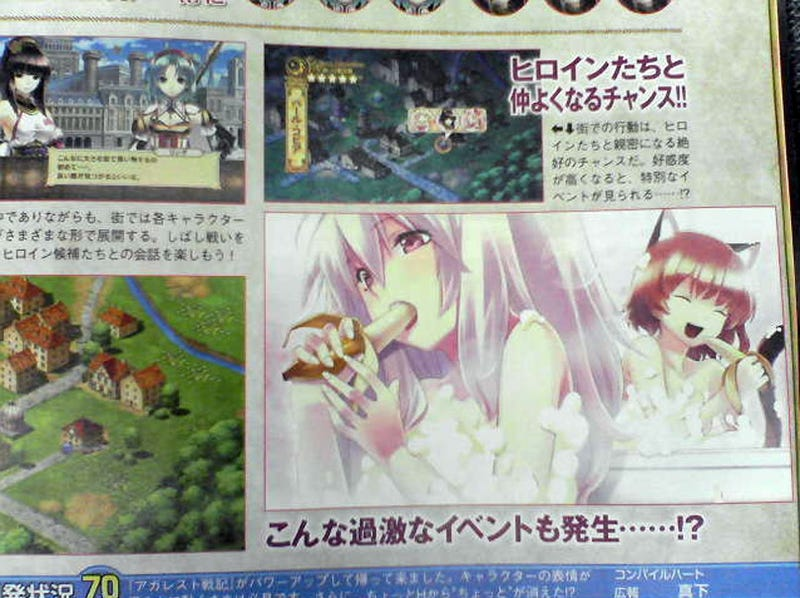 PS3 Breeding Game Getting Sequel