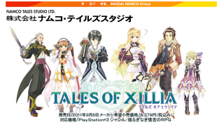 Illustration for article titled Was This Inevitable? The Tales Studio Is Dead