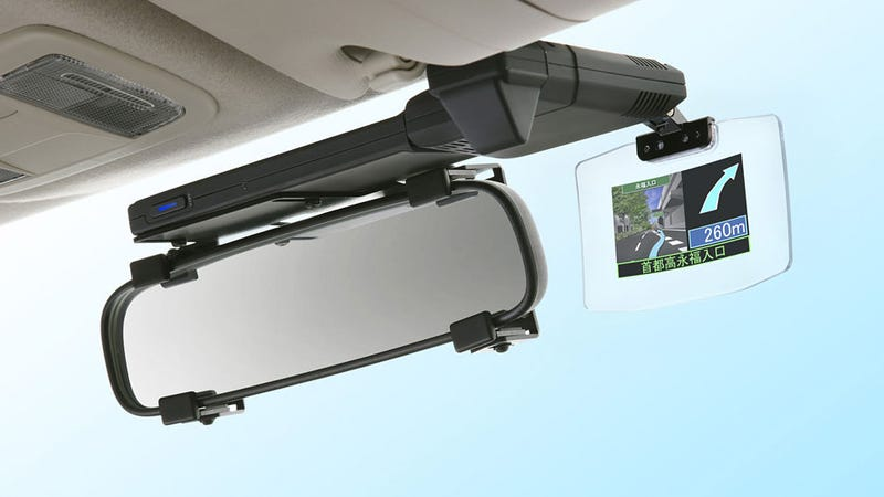 Illustration for article titled JVC Kenwood's Heads-Up Nav System Keeps Your Eyes On the Road