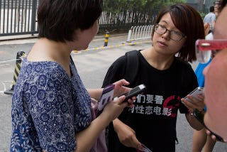 Illustration for article titled China Frees the Remainder of its Female Human Rights' Activists