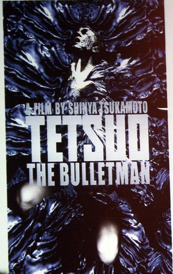 "Illustration for article titled ""Tetsuo: The Iron Man"" Gets A Crazy English Sequel"