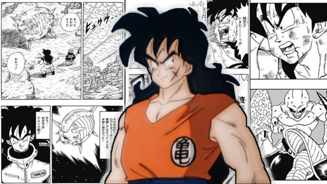 Illustration for article titled In defense of Yamcha