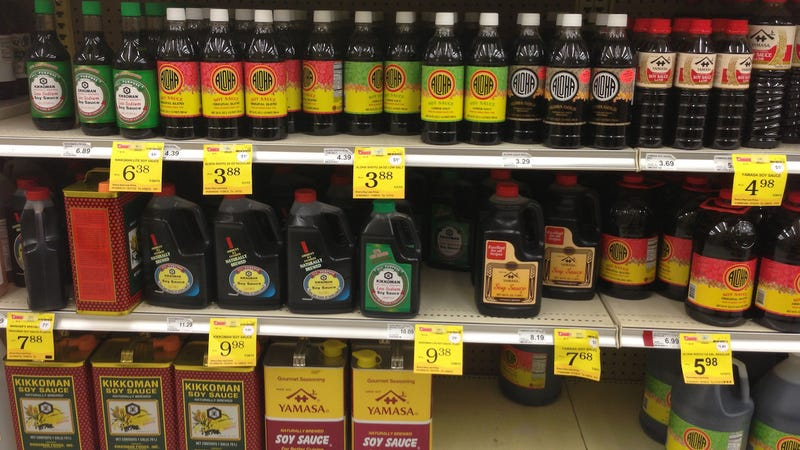 """Illustration for article titled Choose the Best Soy Sauce by Looking for """"Brewed"""" or """"Fermented"""" on the Label"""
