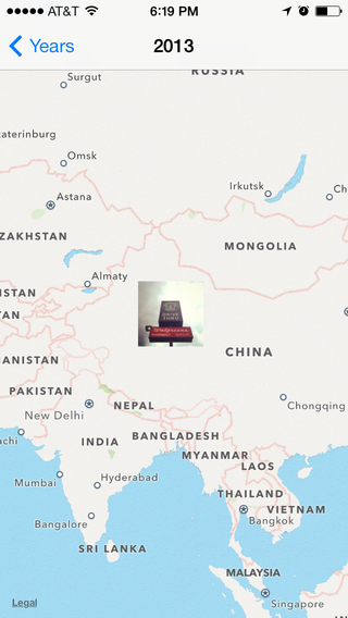 Illustration for article titled I upgraded to iOS7 and finally traveled to China.
