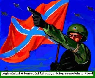 Illustration for article titled Szent István légiójától és a fasiszta Jobbiktól reszketnek Kárpátalján