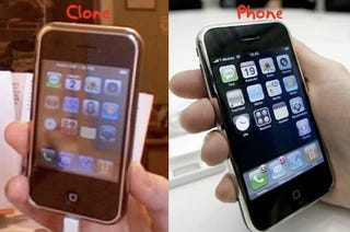 Illustration for article titled Fake Chinese iPhone is Pretty Good Photocopy of the Real Deal