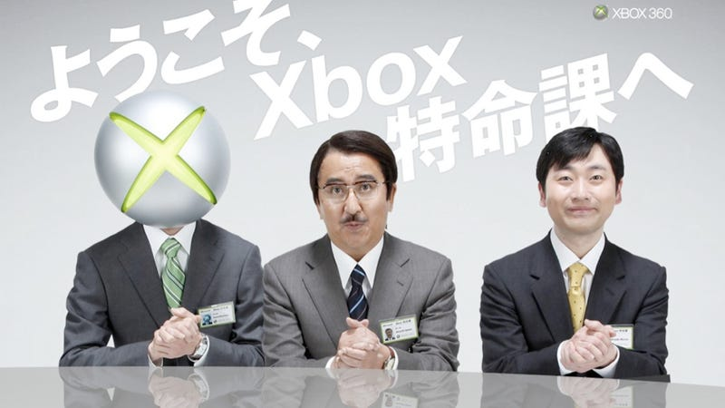 Illustration for article titled Have Japan's Xbox Mission Men Been Restructured?