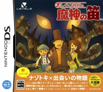 Illustration for article titled Professor Layton Schools Competitors On Sales, Nintendo Conquers Chart