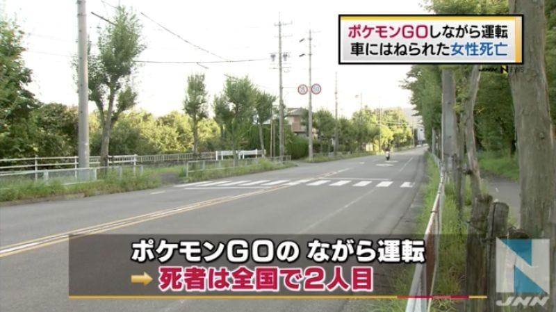 [Image: TBS News]