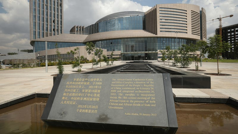 The African Union headquarters in Addis Ababa. Photo: Getty Images