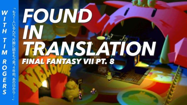 Final fantasy 9 desnuda