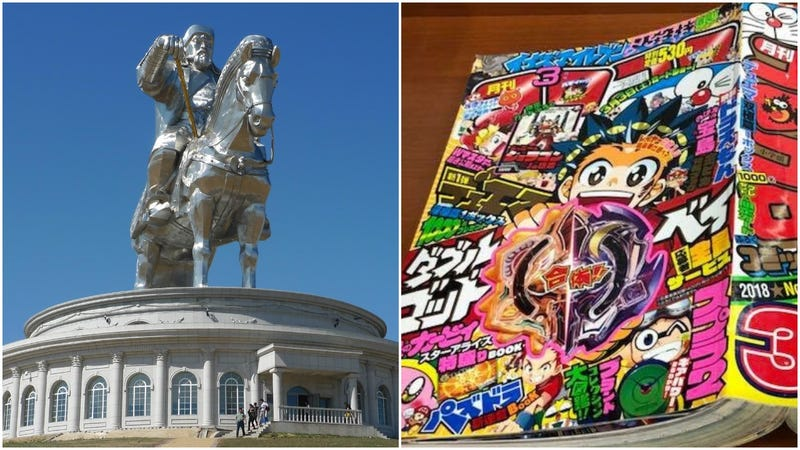 A 131-foot statue of Genghis Khan contrasted with the cover of the most recent CoroCoro Comic.