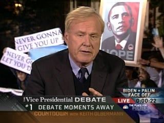 Illustration for article titled VP Debates, Rickrolled