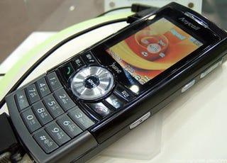 Illustration for article titled Samsung SCH-B570 8GB Flash-Based Music Phone
