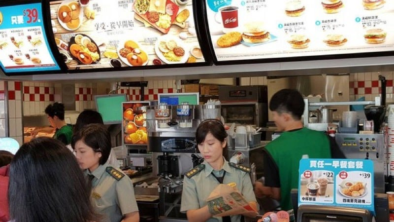 Illustration for article titled McDonald's Cosplay Stunt Backfires in Taiwan
