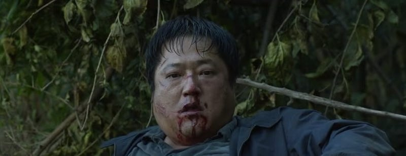 Illustration for article titled If the Trailer for Korean FilmThe Wailing Is This Creepy, How Terrifying Is the Movie?