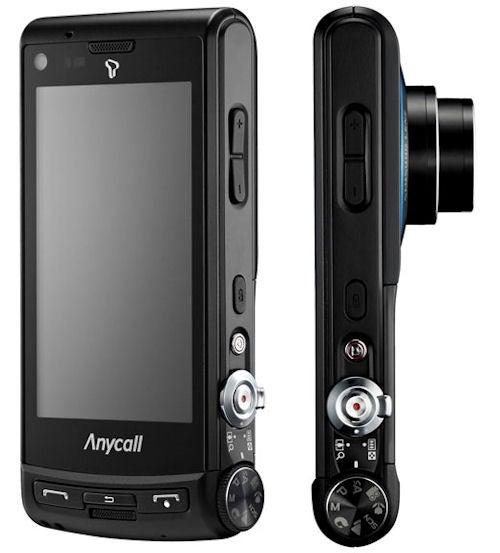 12 megapixel phone camera
