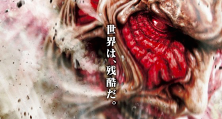 Illustration for article titled NewAttack on Titan Poster Reveals The Most Colossal Titan Yet