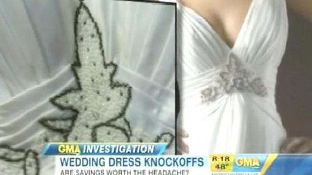 Crappy online knock off wedding dresses really deliver for Knock off wedding dresses