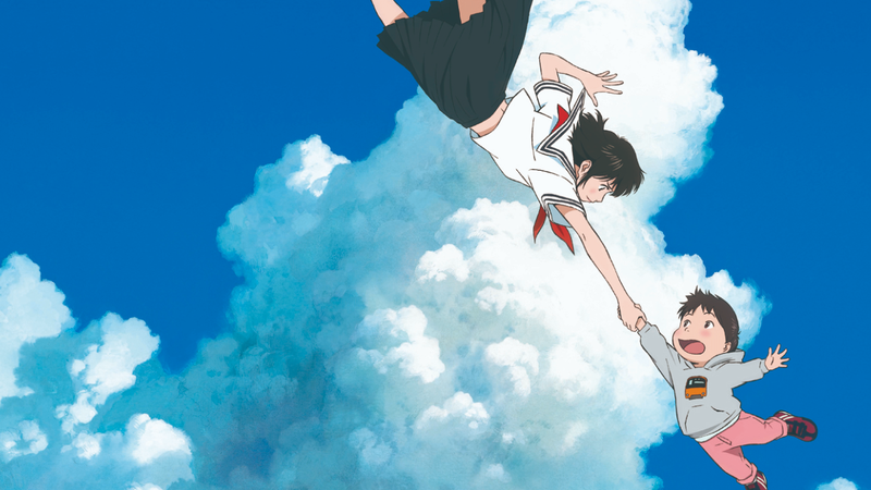Illustration for article titled Scattered Musings on Mamoru Hosoda's Mirai