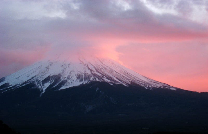 """Illustration for article titled Japan's Mt. Fuji Volcano In A """"Critical State"""""""