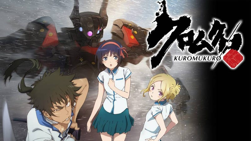 Illustration for article titled Kuromokuro´s Anime will have 26 Episodes