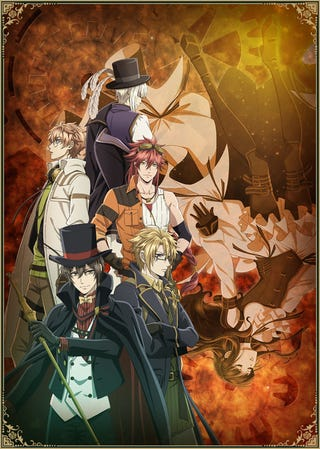 Illustration for article titled Enjoy the newest promo of Code: Realize