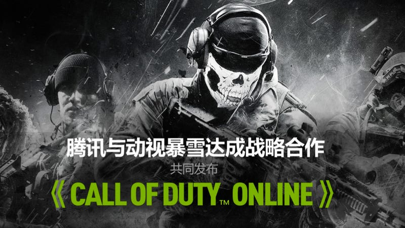 Illustration for article titled In China, Free-to-Play Call of Duty Online Is Oscar Mike