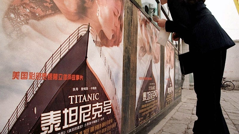 Illustration for article titled Now Everyone Has Seen Titanic At Least Twice
