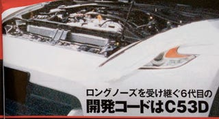 Illustration for article titled Nissan 370Z Info Shows Up In Japanese Car Mag, Bigger Engine On The Way