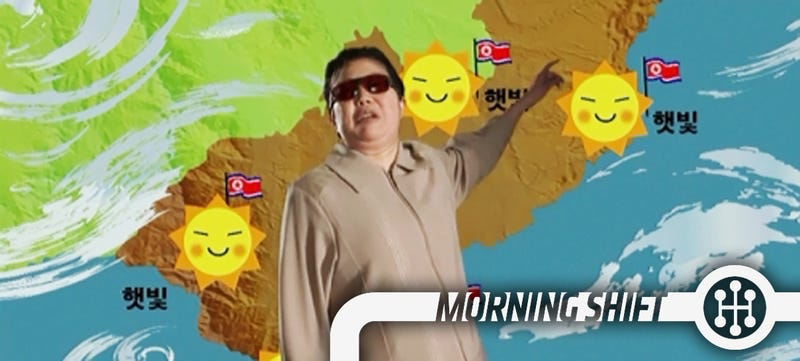 Illustration for article titled Everything Is Sunny All The Time Always, Analysts Say