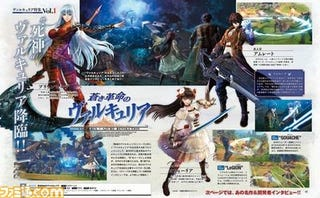 Illustration for article titled Valkyria Azure Revolution Will Take Place in Alternate Unvierse [Updated]