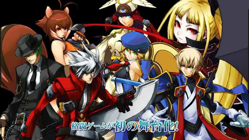 Illustration for article titled BlazBlue is Getting a Live-Action Stage Play