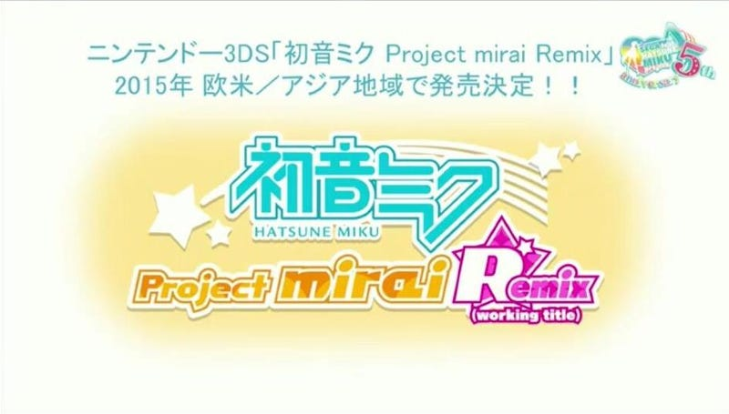 Illustration for article titled Hatsune Miku: Project Mirai Remix Coming to NA, Europe and Asia 2015