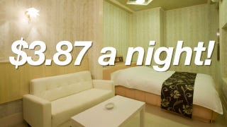 Illustration for article titled Japanese Hotel Rooms Don't Get Much Cheaper Than This