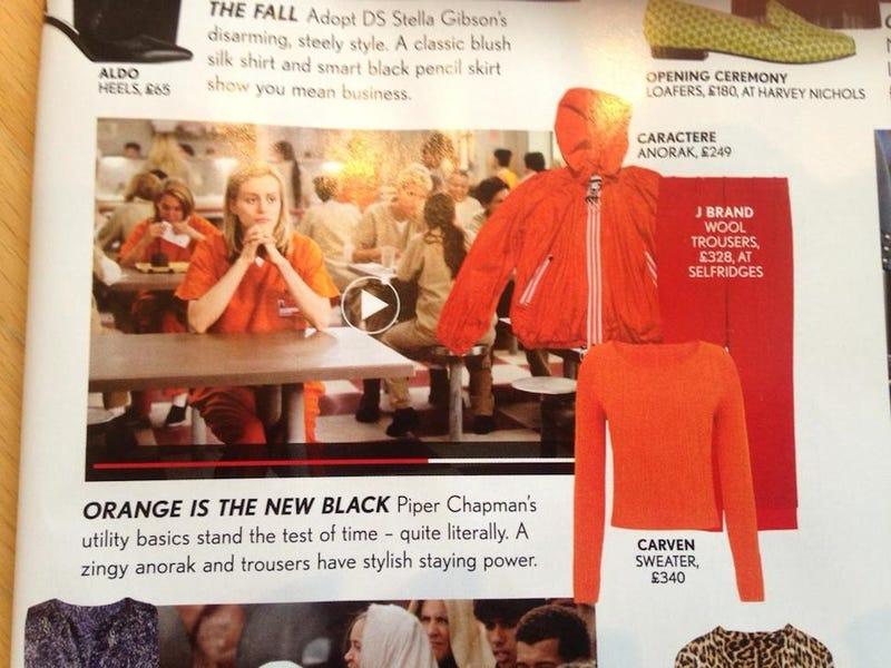Illustration for article titled Hot Trend Alert: Prison Chic, Courtesy of British Vogue