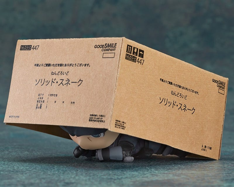 Illustration for article titled Solid Snake Nendoroid Preorder Available