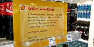 Illustration for article titled Mindennapi szabadságaink: hétvégi vásárlás a benzinkúton