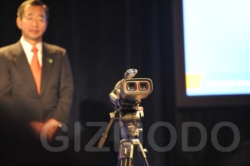 Illustration for article titled World's First 3D Camcorder Will Cost $21,000 This Fall