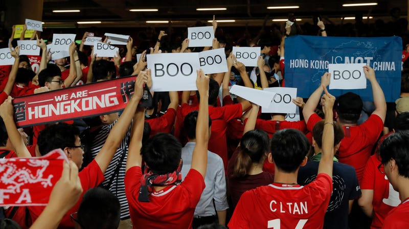Hong Kong Soccer Fans Turn Their Backs And Boo Chinese National Anthem