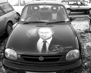 Illustration for article titled Move Over, Stalinmobile! The Putin Suzuki Is Here!