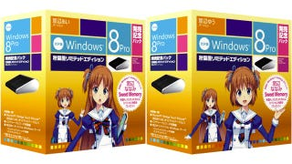 Illustration for article titled Nothing Says Windows 8 Quite Like Anime Schoolgirls
