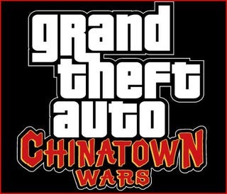 Illustration for article titled GTA: Chinatown Wars to Feature WiFi Support