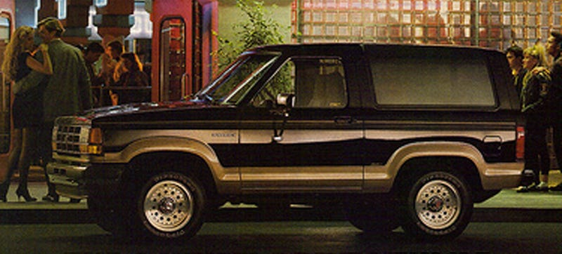 Illustration for article titled Can You Find A Ford Bronco II In Bulgaria?