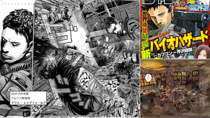 Illustration for article titled New Resident Evil Manga Shoots Out Zombie Brains