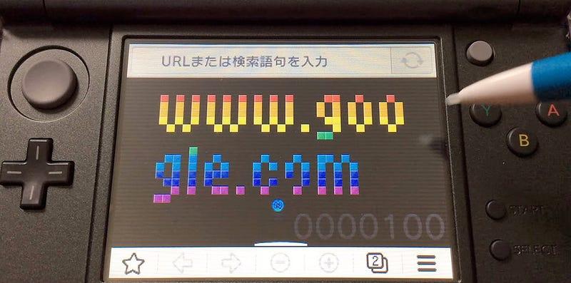 Illustration for article titled La nueva Nintendo 3DS trae un pequeño juego oculto en su navegador